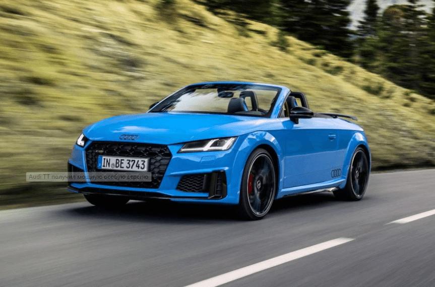 Audi TT erhielt eine leistungsstarke Sonderversion